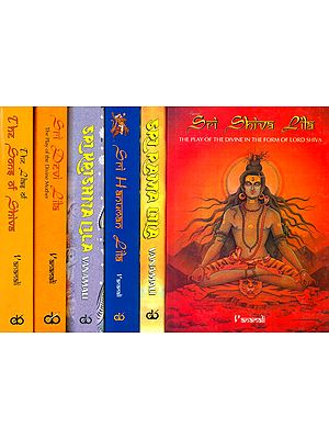 Lila (Set of 6 Volumes)