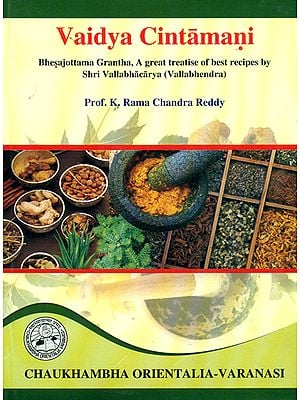Vaidya Cintamani: Bhesajottama Grantha, A Great Treatise of Best Recipes by Shri Vallabhacarya (Volume II)