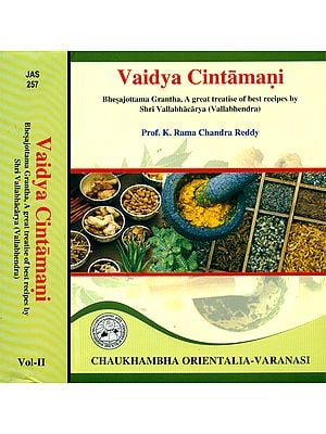 Vaidya Cintamani: Bhesajottama Grantha, A Great Treatise of Best Recipes by Shri Vallabhacarya (Set of 2 Volumes)