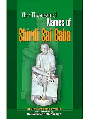 The Thousand Names of Shirdi Sai Baba