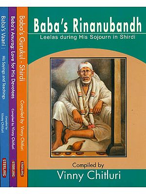 Four Books on Sai Baba