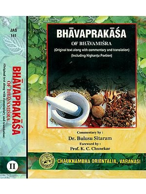Bhavaprakasa of Bhavamisra: Original Text Along with Commentary and Translation (Set of 2 Volumes)