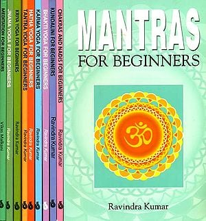 Tantra and Yoga for Beginners (Set of 10 Books)