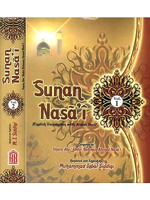 Sunan Nasa'i (Set of 2 Volumes)
