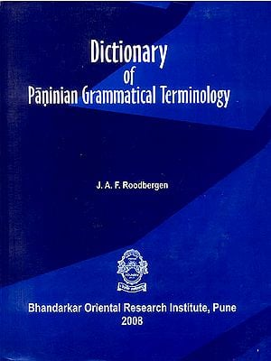 Dictionary of Paninian Grammatical Terminology