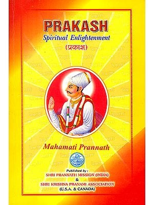 Prakash: Spiritual Enlightenment (Mahamati Prannath)