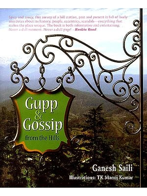 Gupp & Gossip from The Hills