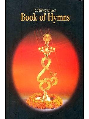 Chinmaya Book of Hymns