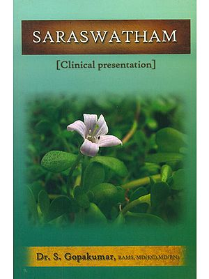 Saraswatham (Clinical Presentation)
