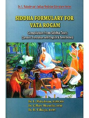Siddha Formulary For Vata Rogam (Compilation From Siddha Texts)