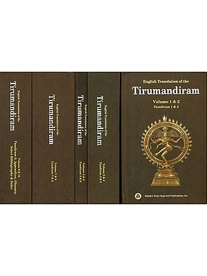 The Tirumandiram (Set of 5 Volumes) - Text, Transliteration, Translation and Detailed Commentary
