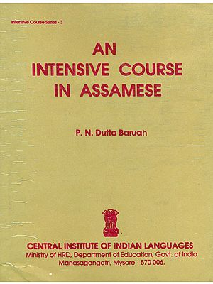 An Intensive Course in Assamese (An old and Rare Book)