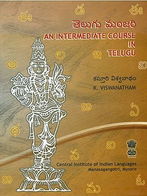 An Intermediate Course in Telugu