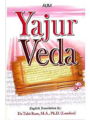 Yajur Veda