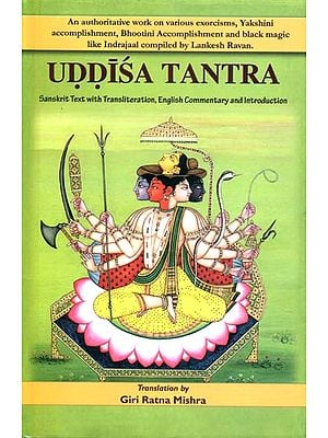 Uddisa Tantra (An Authoritative Work on Various Exorcisms, Yakshini Accomplishment, Bhootini Accomplishment and Black Magic Like Indrajala)