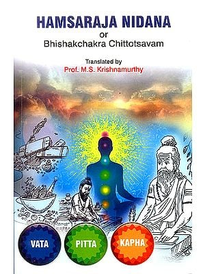 Hamsaraja Nidana or Bhishakcharkra Chittotsavam