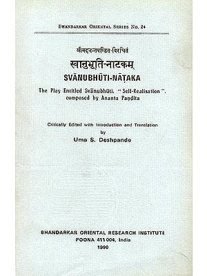 "Svanubhuti-Nataka (The Play Entitled Svanubhuti. ""Self Realisation"") -An Old and Rare Book"