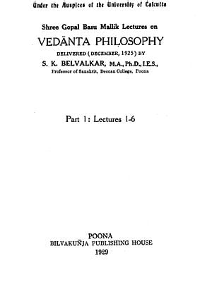 Vedanta Philosophy (Very Old and Rare Book)