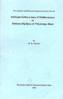 Sanksepa-Sankara-Jaya of Madhavacarya or Sankara-Digvijaya of Vidyaranya Muni