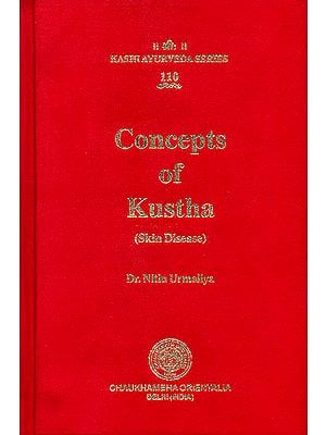 Concepts of Kustha (Skin Disease)