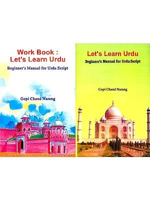 Introductory Urdu (Beginner's Manula for Urdu Script)