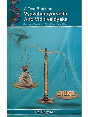 A Text Book on Vyavaharayurveda and Vidhivaidyaka (Forensic Medicine and Medical Jurisprudence)
