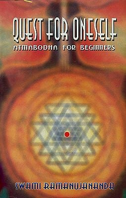 Quest for Oneself (Atmabodha for Beginners)