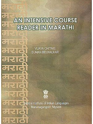 An Intensive Course Reader in Marathi