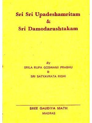 Sri Sri Upadeshamritam & Sri Damodarashtakam