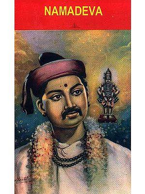 Namadeva