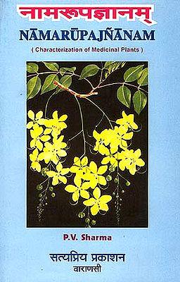 Namarupajnanam: Characterization of Medicinal Plants