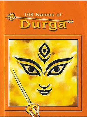 108 Names of Durga