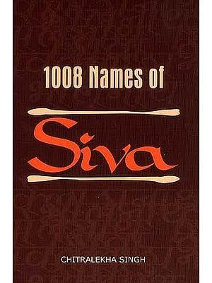 1008 Names of Siva