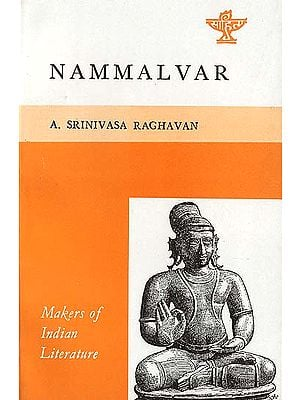 Nammalvar - Makers of Indian Literature