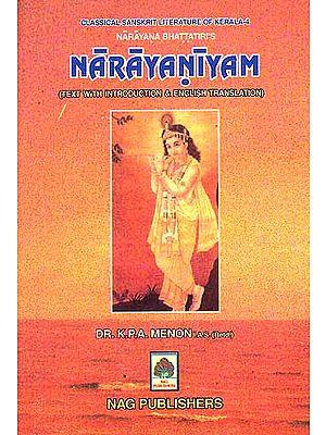 NARAYANIYAM