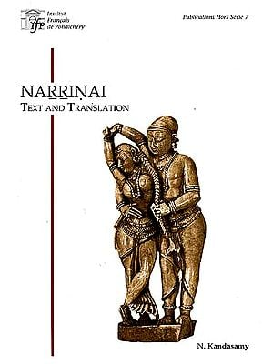 Narrinai Text And Translation