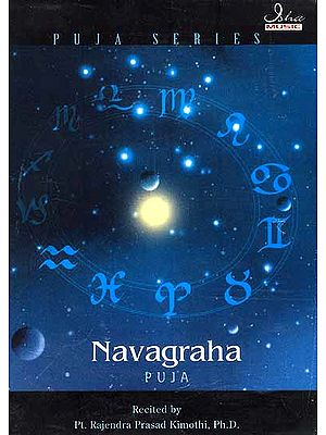 Navagraha Puja (Puja Series) (Audio CD)