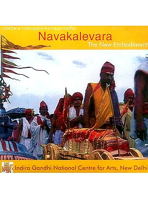 Navakalevara (The New Embodiment) (DVD Video)
