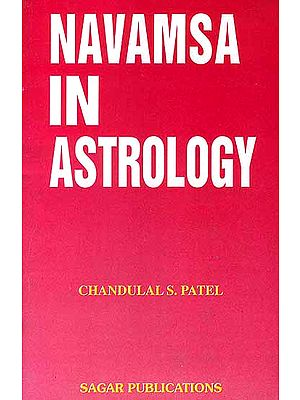 Navamsa in Astrology