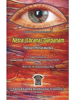 Netra (Locana) Darpanam