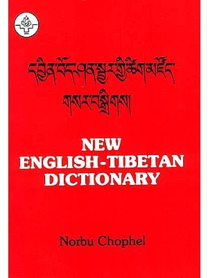 New English-Tibetan Dictionary