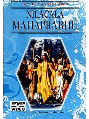 Nilacala Mahaprabhu Devotional Drama Series (Bengali with English Subtitles) (DVD Video)