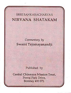 Nirvana Shatakam