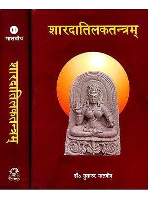शारदातिलकतन्त्रम् (संस्कृत एवम हिन्दी अनुवाद): Saradatilaka-Tantram (Set of 2 Volumes)