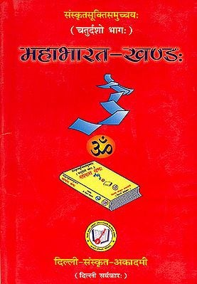 Quotations from the Mahabharata (Sanskrit Text with English Translation) - Arranged Subjectwise