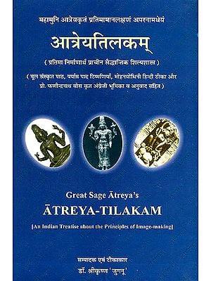 Atreya-Tilakam : An Indian Treatise on the Principles of Image Making