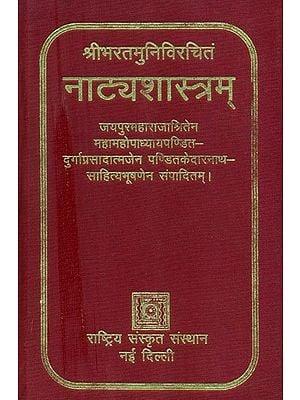 Natyasastram