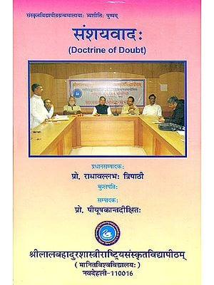 Samsayavadah: Doctrine of Doubt