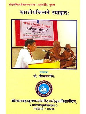 Bharatiye Chintane Syadavada (Syadavada in Indian Thought)