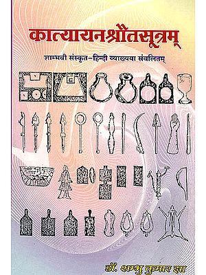 Katyayana Shrauta Sutras